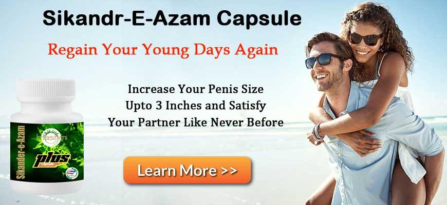 Sikander-E-Azam-Penis Enlargement Capsule